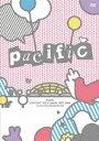 【送料無料】NEWS CONCERT TOUR pacific 2007 2008-THE FIRST TOKYO DOME CONCERT-【通常仕様】/NEWS[DVD]【返品種別A】