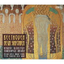 【送料無料】ベートーヴェン:交響曲全集/ヘルベルト・ブロムシュテット,シュターツカペレ・ドレスデン[CD]【返品種別A】