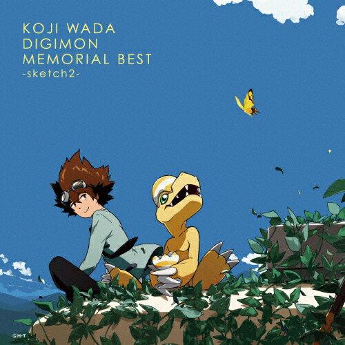 アニメソング, アニメタイトル・た行 KOJI WADA DIGIMON MEMORIAL BEST-sketch2-CDA