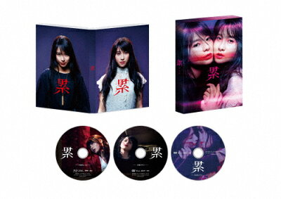 【送料無料】累-かさね- 豪華版(Blu-ray&DVD)/土屋太鳳[Blu-ray]【返品種別A】