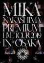 【送料無料】[枚数限定][限定版]Mika Nakashima Premium Tour 2019(完全生産限定盤)【Blu-ray】/中島美嘉[Blu-ray]【返品種別A】