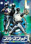 【送料無料】ブルースワット VOL.4/特撮(映像)[DVD]【返品種別A】