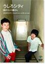 【Joshin webはネット通販1位(アフターサービスランキング)/日経ビジネス誌2012】【送料無料】...