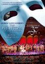 オペラ座の怪人 25周年記念公演 in ロンドン/ラミン・カ