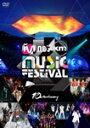2008 Mnet KM Music Festival-10th Anniversary-/イベント[DVD]
