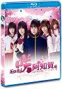 【送料無料】ドラマ「咲-Saki- 阿知賀編 episode of side-A」 通常版 Blu-ray/桜田ひより[Blu-ray]【返品種別A】