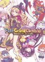 【送料無料】[限定版]Fate/Grand Carnival 2nd Season(完全生産限定版)/アニメーション[Blu-ray]【返品種別A】