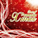 【送料無料】ベスト・オブ・スーパー・ユーロ・クリスマス/オムニバス[CD]【返品種別A】【smtb-...