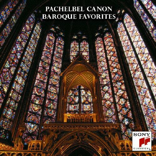 パッヘルベルのカノン〜バロック名曲集/オムニバス(クラシック)[CD]【返品種別A】