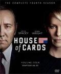 【送料無料】ソフトシェル ハウス・オブ・カード 野望の階段 SEASON4/ケヴィン・スペイシー[DVD]【返品種別A】