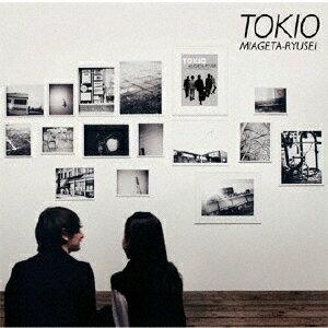 [枚数限定]見上げた流星/TOKIO[CD]通常盤【返品種別A】