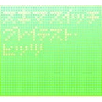 【送料無料】グレイテスト・ヒッツ/スキマスイッチ[CD]【返品種別A】【smtb-k】【w2】