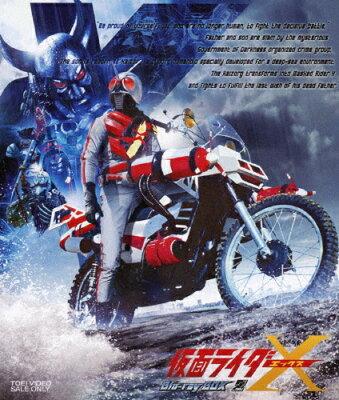 【送料無料】仮面ライダーX Blu-ray BOX 2/速水亮[Blu-ray]【返品種別A】