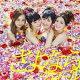 さよならクロール[通常盤/TypeA]/AKB48[...