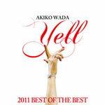 【送料無料】Yell~2011 BEST OF THE BEST~/和田アキ子[CD]【返品種別A】【smtb-k】【w2】