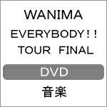 【送料無料】[先着特典付]Everybody!! TOUR FINAL【DVD】/WANIMA[DVD]【返品種別A】
