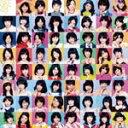 [枚数限定]この日のチャイムを忘れない/SKE48[CD]【返品種別A】