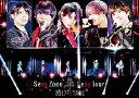 【送料無料】Sexy Zone Presents Sexy Tour 〜 STAGE(Blu-ray)/Sexy Zone[Blu-ray]【返品種別A】