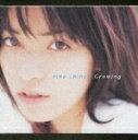 Growing/知念里奈[CD]【返品種別A】
