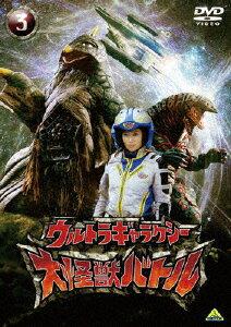 DVD, 特撮ヒーロー  3DVDA