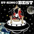 【送料無料】ET-KING BEST/ET-KING[CD]通常盤【返品種別A】