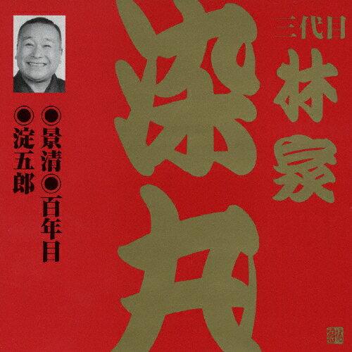 伝統音楽・芸能, 純邦楽  2 ()CDA