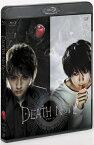 DEATH NOTE デスノート【スペシャルプライス版】/藤原竜也[Blu-ray]【返品種別A】