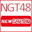 [初回仕様]タイトル未定(Type-A)/NGT48[CD+...