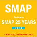 【送料無料】SMAP 25 YEARS【通常盤】/SMAP[...