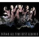 200円OFFクーポン配布中!(6/30まで、先着4万名様限定)【送料無料】ALL TIME BEST ALBUM II/...