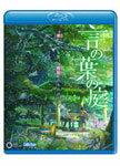 【RCP】【送料無料】劇場アニメーション『言の葉の庭』 Blu-ray【サウンドトラックCD付き】/ア...