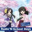 """【送料無料】Radio""""School Days""""CD Vol.3 〜二組以上の落下傘部隊〜/ラジオ・サントラ[CD]【返品種別A】"""