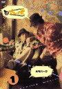 【送料無料】さまぁ~ず式 Vol.1/さまぁ~ず[DVD]【返品種別A】【smtb-k】【w2】
