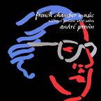 プーランク:六重奏曲,ミヨー:世界の創造&サンーサーンス:七重奏曲/プレヴィン(アンドレ)[CD]【返品種別A】