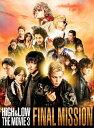 HiGH & LOW THE MOVIE 3 〜FINAL MISSION〜通常盤DVDAKIRA,TAKAHIRO,岩田剛典DVD返品種別A