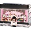 HaKaTa百貨店 3号館 Bluray BOX指原莉乃Bluray返品種別A