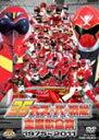 Joshin web CD/DVD楽天市場店で買える「【送料無料】35大スーパー戦隊主題歌全集 1975-2011/特撮(映像[DVD]【返品種別A】」の画像です。価格は5,614円になります。