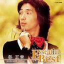 [期間限定]Essential Best 堺正章/堺正章[CD]【返品種別A】