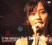 U-kasaegusaINdb one1Live /三枝夕夏INdb DVD  返品種別A