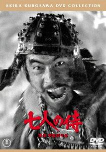 【送料無料】七人の侍[東宝DVD名作セレクション]/三船敏郎[DVD]【返品種別A】