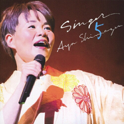 SINGER5/島津亜矢 CD  返品種別A