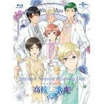 スタミュ(第2期) Blu-ray BOX/アニメーション