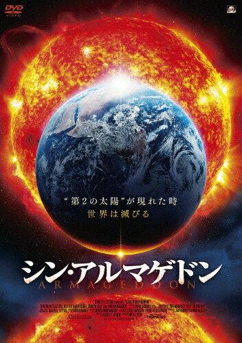 【送料無料】シン・アルマゲドン/アンドリュー・カーターズ[DVD]【返品種別A】