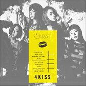 4KISS/Carat[CD]【返品種別A】