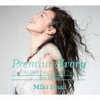 【送料無料】[枚数限定][限定盤]Premium Ivory -The Best Songs Of All Time-[New Edition](初回限定盤)/今井美樹[HQCD+DVD]【返品種別A】
