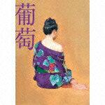【送料無料】[枚数限定][限定盤]未定/サザンオールスターズ[CD]【返品種別A】