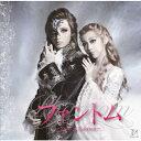 『ファントム』 − Special Edition −/宝塚歌劇団雪組[CD]【返品種別A】