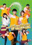 【送料無料】「ニーチェ先生」DVD-BOX/間宮祥太朗,浦井健治[DVD]【返品種別A】