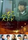 【送料無料】ミッドナイト・バス/原田泰造[DVD]【返品種別A】