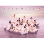 次の足跡(初回限定盤/TypeA)|AKB48|KIZC-90240/2